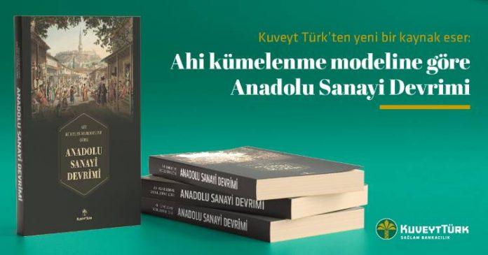 Prof. Dr. Ahmet Kala tarafından kaleme alınan Anadolu Sanayi Devrimi Kitabı hakkındaki bilgi verilen haberi Patron Haber'de!.