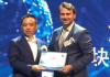 Yıldırım Bakır, Sağlıkta Blockchain için Çin'de Haberini Patron Haberde okuyabilirsiniz!..
